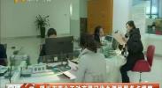 银川市首个不动产登记代办便民服务点揭牌-2017年12月22日