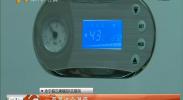 """4G直播:永宁汉唐福邸E区""""限气""""多方现场解决 -2017年12月22日"""