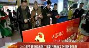 2017年宁夏新闻出版广播影视奏响文化强区最强音-2018年1月20日