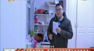 作风建设热线:银川新安家园的暖气何时热起来?-2017年1月15日
