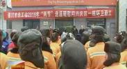 银川市总工会慰问坚守在冰雪严寒一线的最美劳动者-2018年1月6日