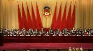 自治区政协十一届一次会议举行第二次全体会议 听取委员发言-2018年1月29日