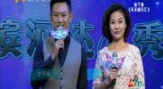 滨河达人秀-2018年1月28日