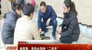 """最美科技人 杨常新:有问必答的""""二传手""""-2017年1月8日"""