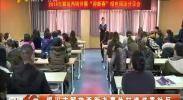 银川市解放西街办事处打造书香社区-2018年1月26日