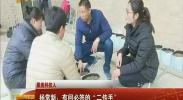 """(最美科技人)杨常新:有问必答的""""二传手""""-2018年1月7日"""