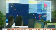深圳一公司侵犯宁夏《热血传奇》网游著作权被查-2018年1月13日