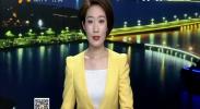 银川:永宁警方破获一起重大赌博案 收缴赌资29.4万余元-2018年1月22日