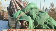 银川多个工地建材被盗 永宁警方夜间蹲守擒贼-2018年1月19日