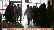 """银川长城社区寒冬为千户居民发放""""爱心土豆""""-2018年1月5日"""