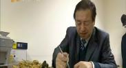【最美科技人】刘静:为气象更好的服务于农业-2018年1月16日