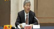 自治区政协召开十一届一次主席会议