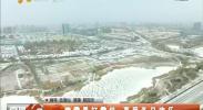 降雪后机场车站最新出行情况如何-2018年1月5日