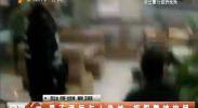 男子酒后与人争吵 报假警被拘留-2017年1月8日