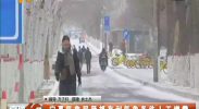 宁夏气象台紧抓有利气象条件人工增雪-2018年1月3日