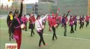 永宁:新春临近排练忙 安塞腰鼓很抢眼-2018年1月28日