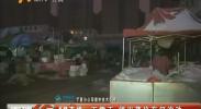 下雪天 银川菜价有何波动-2018年1月6日