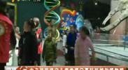 中卫贫困留守儿童参观宁夏科技馆和博物馆-2018年1月31日