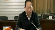 石泰峰指导吴忠市委常委会民主生活会时强调 提高政治站位 主动担当作为 努力创造经得起实践和人民检验的业绩-2018年1月23日