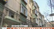 银川教育南巷9号楼暖气不热 居民盼解决-2018年1月11日