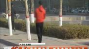 假公安实施诈骗 刘先生险失二十万-2017年1月15日