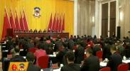 自治区政协召开十一届一次常委会议