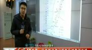 4G直播:宁夏防汛部门积极应对黄河冰凌-2017年1月8日