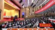 两会话民生 碧水蓝天寄乡愁 -2018年1月28日