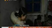 作风建设热线:石嘴山市前喜园小区暖气漏水咋解决?-2018年1月2日