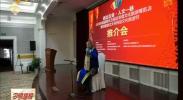 腊月初八起西北五省区的60位非遗传承人将在隆德展示老手艺 - 2018年1月17日