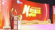 42部作品荣获2017年宁夏社会主义核心价值观微电影大赛奖项-2018年1月11日