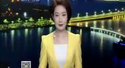 【曝光台】宁夏:药品抽检发现9个品种17个批次不符合规定-2018年1月22日