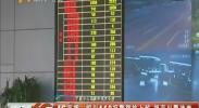 银川110报警微信上线 提高出警速度-2018年1月13日
