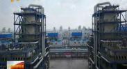 """宁夏试行工业产品生产许可证""""先证后核""""审批制度-2018年1月10日"""