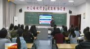 (全国文明校园)石嘴山市三中:提升青年教师水平 丰富校园文化生活-2018年1月10日