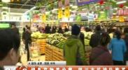 储备菜物美价廉 银川市民排队购买-2018年1月9日