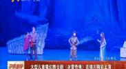 大型儿童魔幻舞台剧《冰雪奇缘》在银川精神上演-2018年1月2日