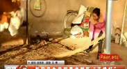 """彭阳县为贫困患者就医""""开绿灯""""-2018年1月31日"""
