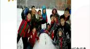 朋友圈里的雪景雪趣-2018年1月5日