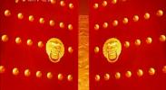新春走基层 欢乐宁夏行-石嘴山篇:新春大乐透:幸福的日子舞起来-2018年2月17日