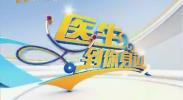 春节特别节目(上)-2018年2月18日