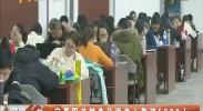 宁夏图书馆单日读者人数破5000人-2018年2月24日