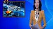 创富宁夏-2018年2月23日