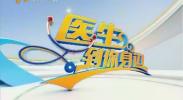 春节特别节目(下)-2018年2月25日
