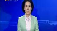 姜志刚在金凤区慰问城乡困难群众