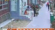 男子砍伤前妻自杀未遂-2018年2月13日