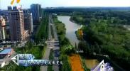 从蓝皮书看宁夏发展变化-2018年2月5日