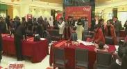 挥毫泼墨送祝福 文化新春别样浓-2018年2月6日
