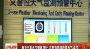春节宁夏天气整体良好 后期有降温降雪天气过程-2018年02月14日