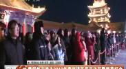 青铜峡市举办2018年黄河楼民俗文化节暨新春灯会-2018年2月15日